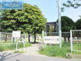 海楽西児童公園