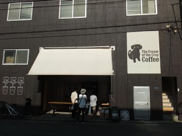 The Cream of the Crop Coffeeの画像1