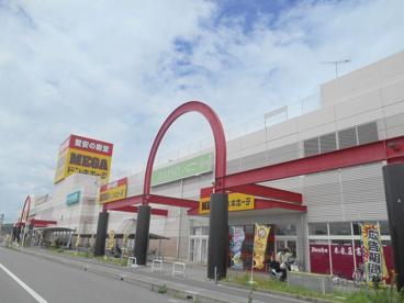 MEGAドン・キホーテ蓮田店の画像1