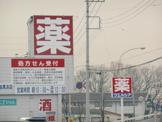 ウエルシア蓮田黒浜店