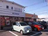 松屋 大和渋谷店