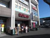 ビッグヨーサン高座渋谷駅前店