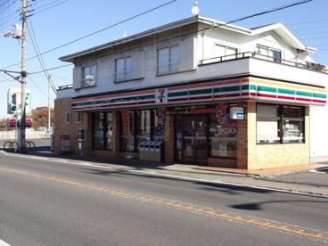 セブンイレブン 大和下和田南店の画像1