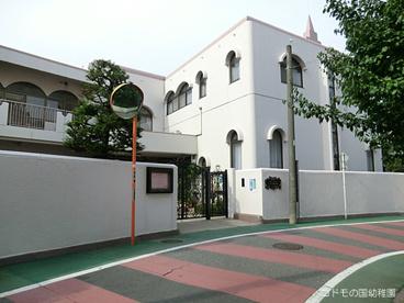 コドモの園幼稚園の画像1