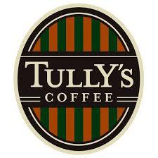 タリーズコーヒー 神楽坂店の画像1