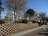横浜市立飯田北小学校