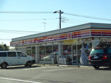 サークルK横浜上飯田店の画像1