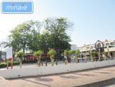 実籾県営住宅児童遊園
