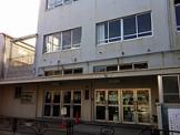 千駄木小学校