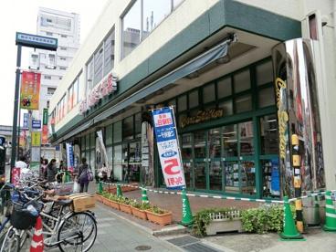 マルエツ真中店の画像1