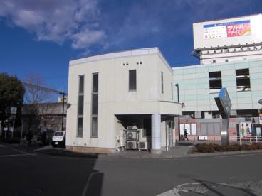 大和駅前交番 の画像1