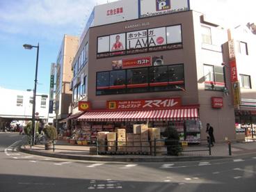 ドラッグストア・スマイル大和駅前店の画像1