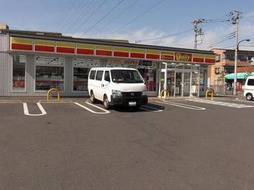デイリーヤマザキ足立江北1丁目店の画像1