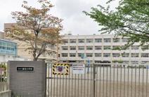 横浜市立 鶴見小学校
