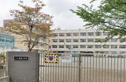 横浜市立 鶴見小学校の画像1