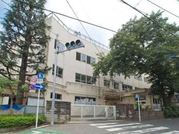 練馬区立小竹小学校の画像1
