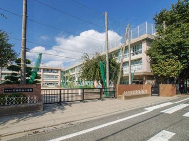 練馬区立石神井台小学校の画像1