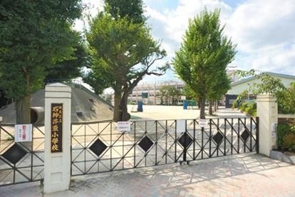 練馬区立石神井東小学校の画像1