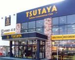 TSUTAYA 己斐本町店