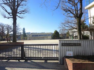 練馬区立仲町小学校の画像1