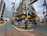 マツモトキヨシ 富士見台駅前店