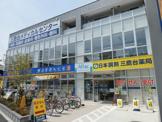 ドラッグストアマツモトキヨシ 三鷹台駅前店