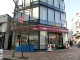 ナチュラルローソン広尾五丁目店