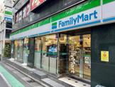 ファミリーマート恵比寿銀座通り店