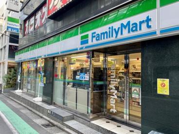 ファミリーマート恵比寿銀座通り店の画像1