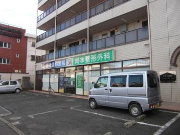 岡本整形外科医院の画像1