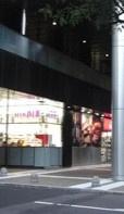 成城石井 赤坂アークヒルズ店の画像2