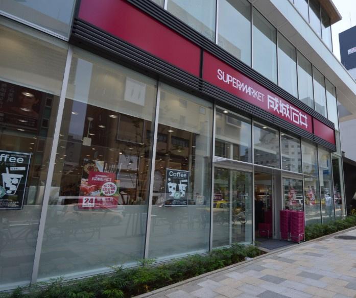 成城石井 南青山店の画像