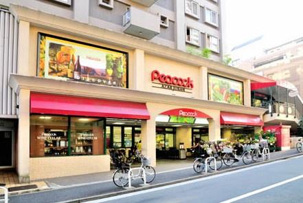 ピーコックストア 麻布十番店の画像
