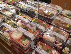 ピーコックストア グランパーク田町店の画像2