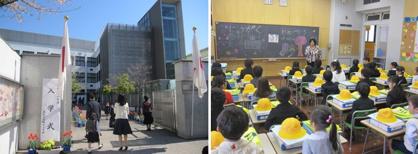 港区立 高輪台小学校の画像3