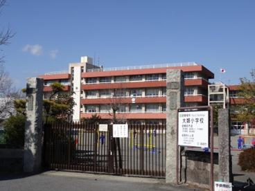 高崎市立 大類小学校の画像1