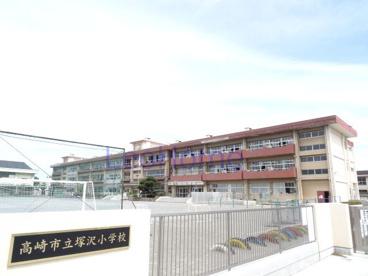 高崎市立 塚沢小学校の画像1