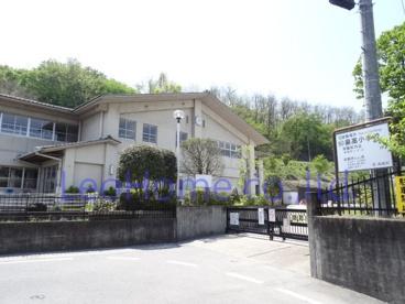 高崎市立 鼻高小学校の画像1