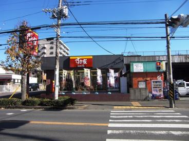 すき家・大和中央店の画像1