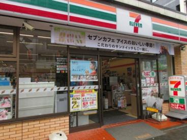 セブンイレブン 町田常盤店の画像1