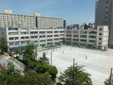 江東区立 南陽小学校