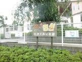 石神井南幼稚園