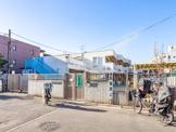 関町保育園