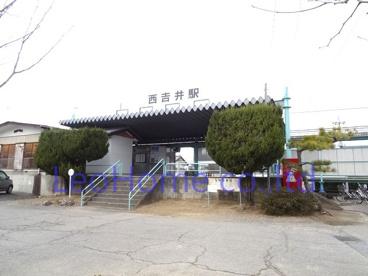 西吉井駅の画像1
