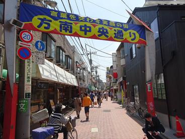 方南中央通りの画像1