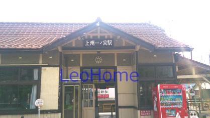 上州一ノ宮駅の画像1