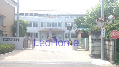 富岡市立東中学校の画像1