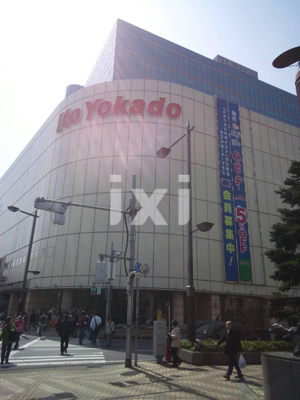 イトーヨーカドー 赤羽西口店の画像