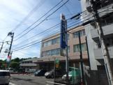 川崎信用金庫「綱島支店」