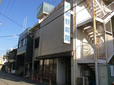 奥野病院の画像1